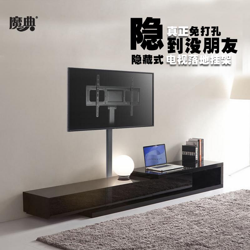 魔典32至70英寸液晶電視架子顯示器落地支掛架簡約隱形 免打孔