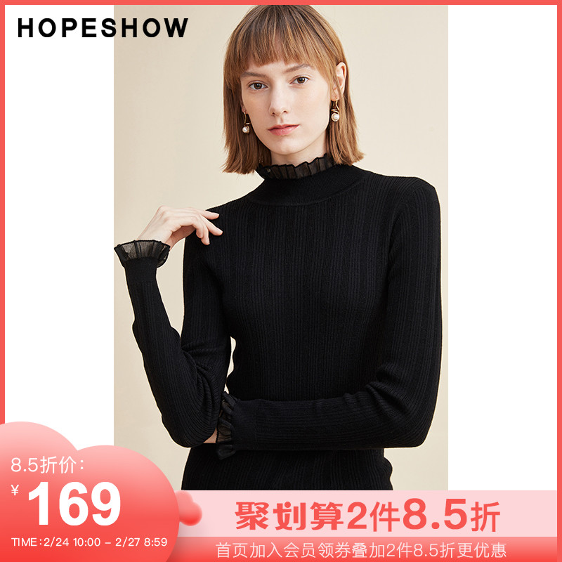 Black knitwear, red sleeves, 2019 winter clothes, new style, slim body, sweet horn sleeve, bottoming coat, sweater.