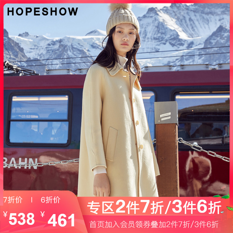 Red sleeve woolen coat women's 2019 winter new solid temperament double faced cashmere medium long woolen coat