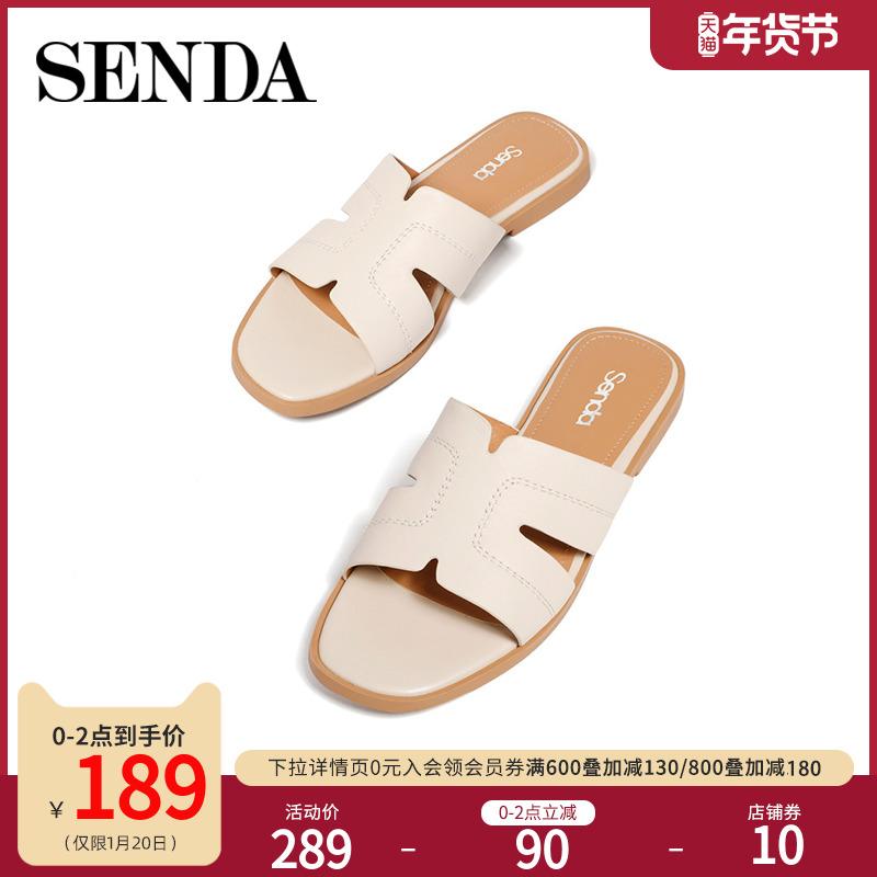 森达2020夏季新款简约时尚百搭女平底凉拖鞋外穿Z15-1BT0