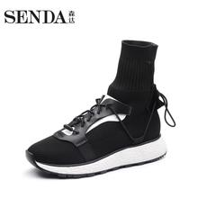 Senda/Senda Winter New Shop with Fashion Leisure Sports Wind Shoes, Socks and Boots 3GZ10D7