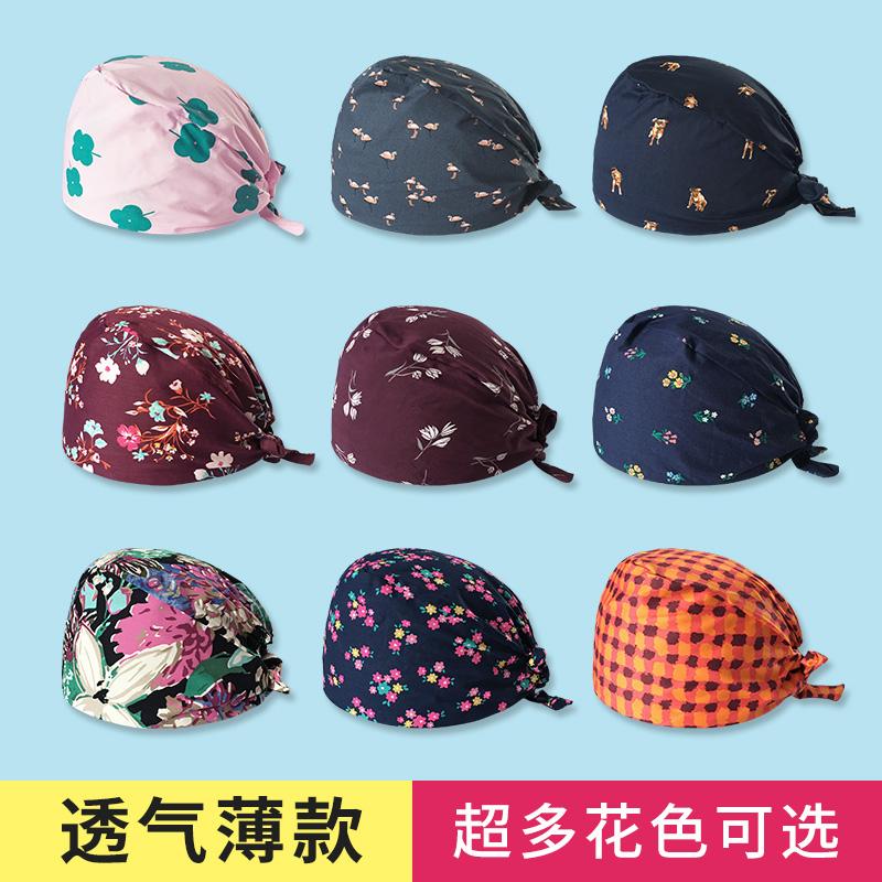 Мужские шапки Артикул 596739832886