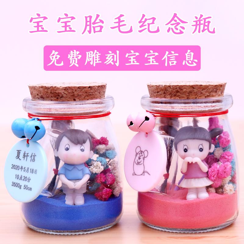 Детские сувениры Артикул 609377758369