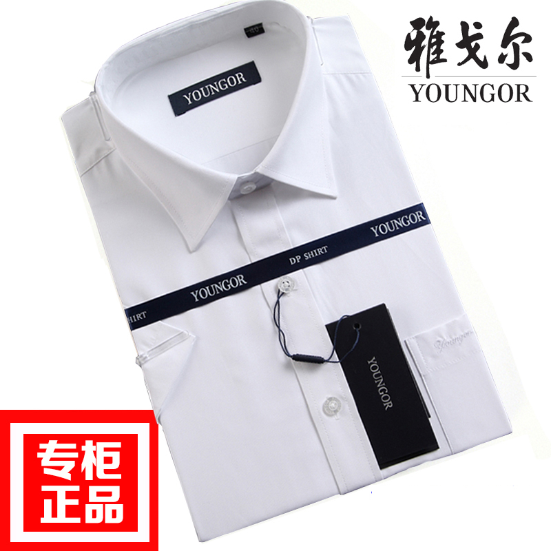 Summer Youngor short sleeve shirt mens high-grade no iron DP white shirt formal business middle-aged blue professional