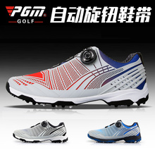 New PGM Golf Shoes Waterproof Golf Shoes for Men