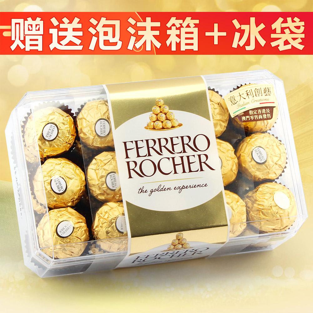 费?#26032;?#36827;口巧克力30粒礼盒装送女友喜糖费力罗金莎生日礼物包邮