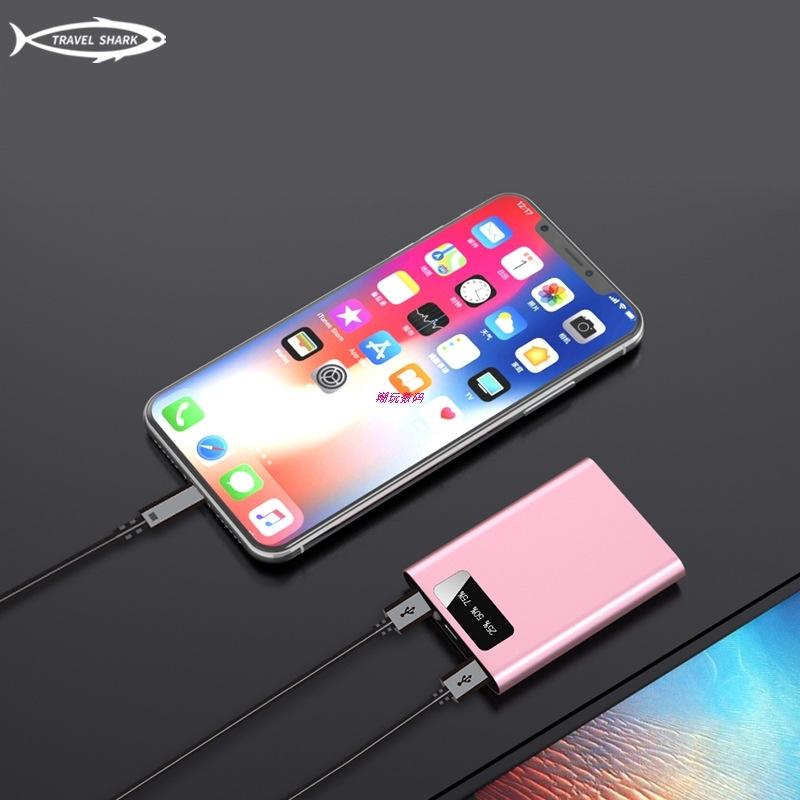 手机充电宝聚合物8000毫安超薄小巧便携移动电源定制礼品10月17日最新优惠