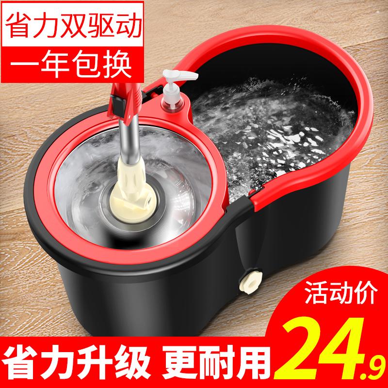 拖把桶旋转拖把杆通用免手洗地拖把家用一拖懒人拖地墩布桶拖布净