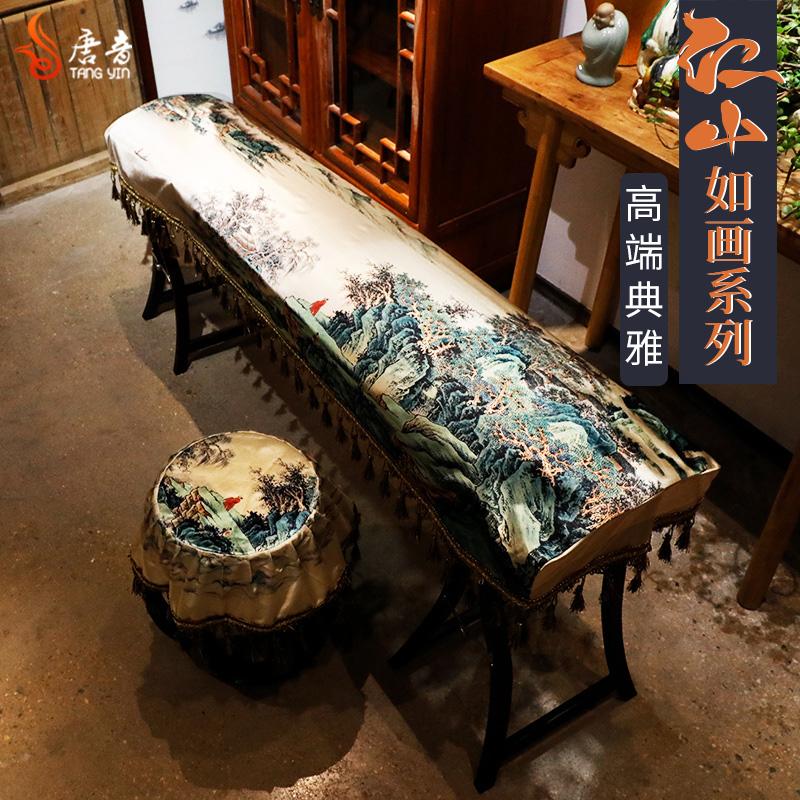 唐音古筝防尘罩古筝罩古筝布古筝套古筝盖布通用款中国风典雅高档