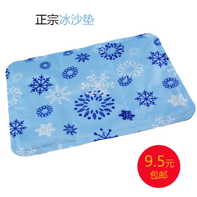 冰沙墊沙發涼墊汽車冰墊夏天降溫水墊子兒童冰涼墊寵物降溫冰座墊
