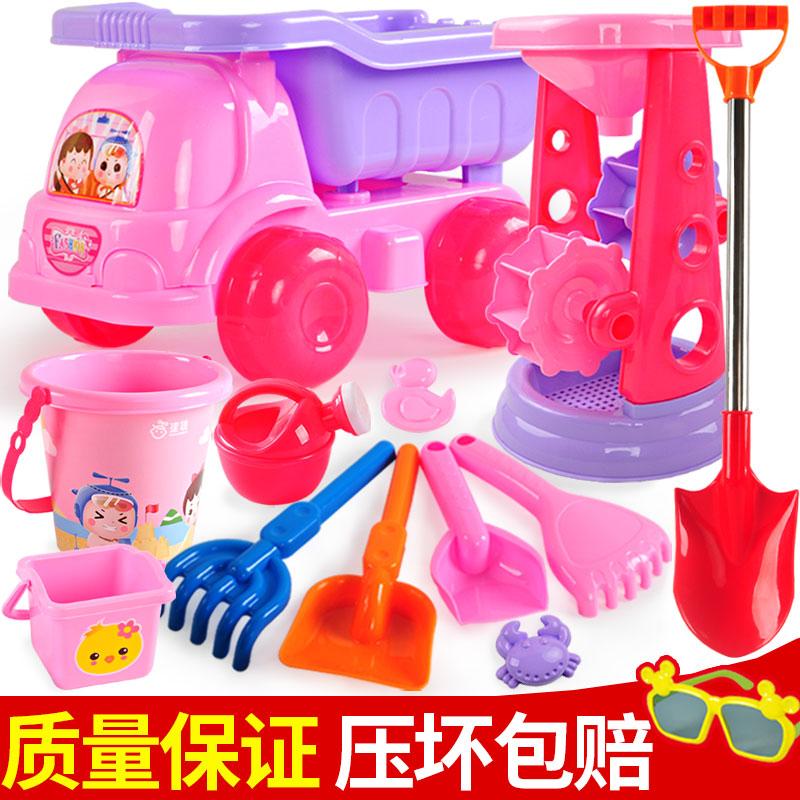 儿童沙滩玩具车套装大号宝宝玩土挖沙漏铲子桶海边工具决明子女孩