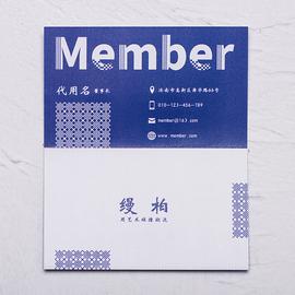 名片定制普通折页名片制作双面设计印logo折页宣传卡片制作