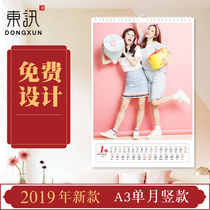 2019 Calendars Custom DIY photos Baby children creative simple large enterprise set to make calendar perpetual calendar