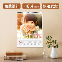 Calendar custom 2019 photo making DIY Baby calendar homemade creative Simple ad calendar RIP calendar large