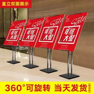 kt板展架立式落地式海报架广告架子支架展板广告牌展示架定制制作