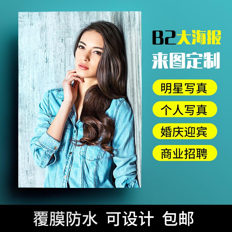 Плакаты / Постеры Артикул 544623504307