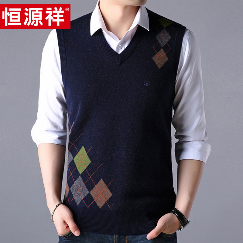 Hengyuanxiang wool vest mens autumn winter middle aged mens V-neck Pullover Sweater diamond pattern sleeveless sweater
