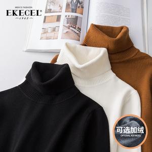 2020秋冬新款高领毛衣男士韩版潮流半针织毛线打底衫外套加绒加厚
