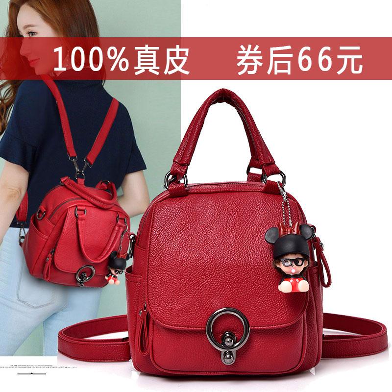 Кожаные сумки Артикул 569249745982