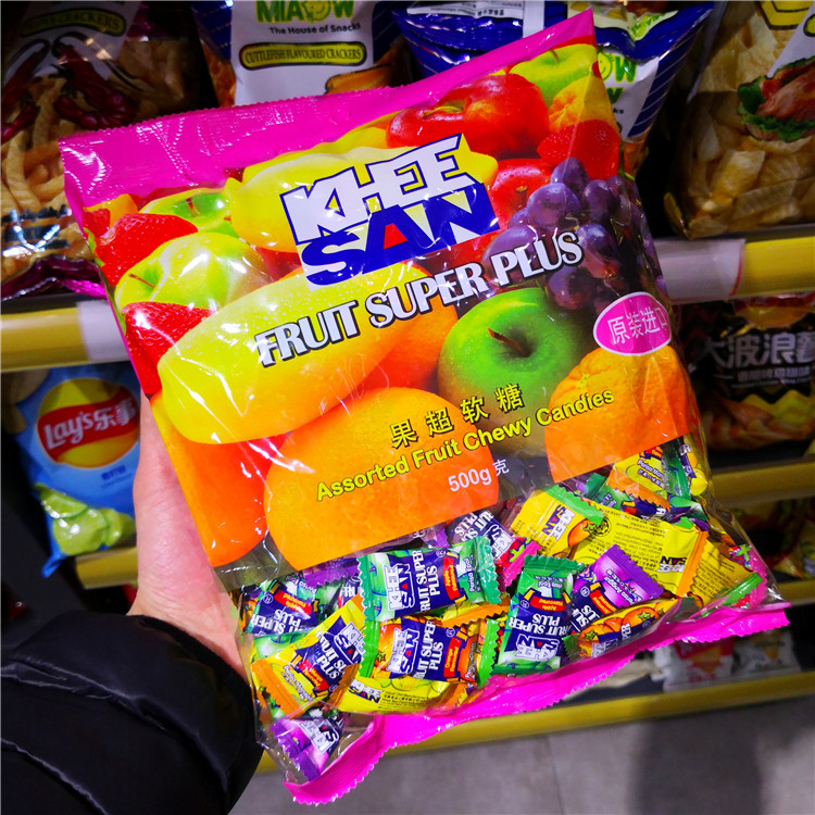 Malaysias original imported kheesan fruit super soft candy 500g multi fruit flavor candy snacks New Years happy candy