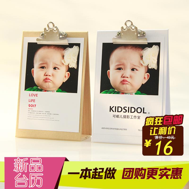 Детские Настройка календаря 2018 фото производство DIY календарь творческая домашняя компания рекламный стол календарь заказ