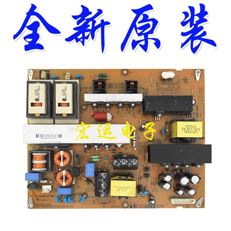 LG42LH20RC一TA液晶电视机配件电源板EAX55357701/32 LGP42-09LF