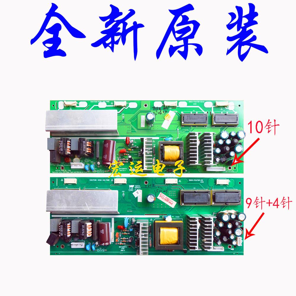 原装创维26L08HR液晶电视电源板配件5800-P26TQM-0110 0120