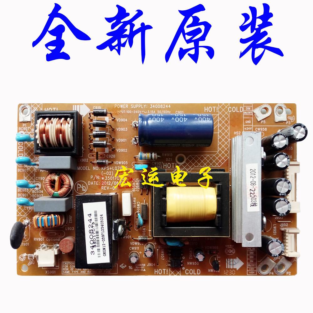 原装康佳 LED32M3500PDE 液晶电视电源板配件 34008244 35017075