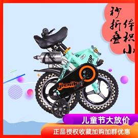 儿童自行车折叠超轻便携宝宝脚踏车3-6-8-9岁男孩女孩公主车童车