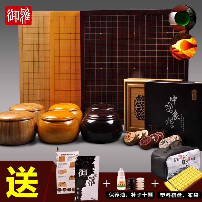 Китайские шашки Артикул 13920097427