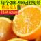 农青哥橙子现摘江西赣南上犹特产脐橙新鲜水果现摘甜橙夏橙10斤
