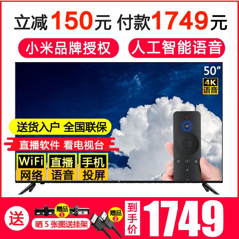 小米电视50英寸网络4k高清智能wifi液晶电视机寸家用49 55 小米4C