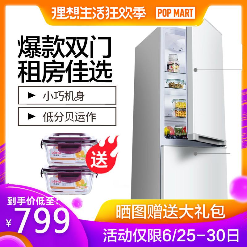 康佳冰箱小双门小型单人用宿舍家用双开门小户型特价冷藏二人世界