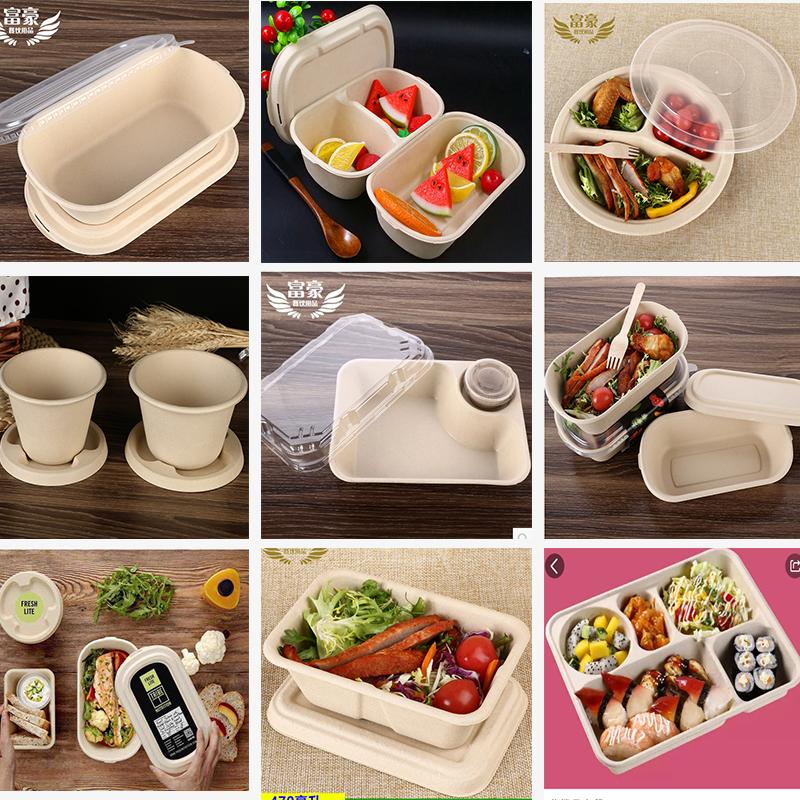 一次性餐盒饭盒打包盒可降解环保纸浆快餐盒外卖餐盒寿司盒沙拉盒