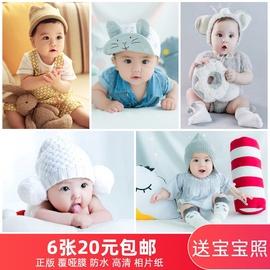 可爱宝宝图片墙贴画照片漂亮婴儿海报画报画像怀孕大眼睛孕妇备孕图片