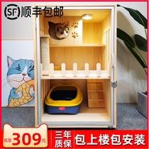 猫屋实木猫笼别墅猫窝猫柜子二三层防水家用小号公寓猫舍繁育定制