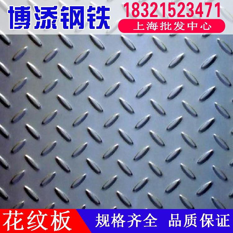Листы стальные Артикул 577868971901