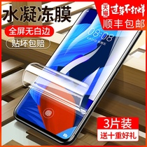 Huawei hydrated film p30pro tempered film p30lite high definition P30 mobile phone film mate30 protective film mate30pro soft film p20pro full screen P20 anti falling mate20x ultra thin 20pro