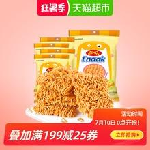 4包印尼进口GEMEZ烧烤味小鸡干脆干吃面膨化食品网红零食小吃16g