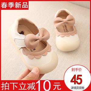 春季女宝宝鞋子0-3岁1婴儿学步鞋防滑软底春秋款小童幼儿公主单鞋