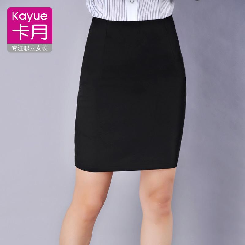 职业裙正装包臀裙半身裙女一步裙大码工装工作群黑色西装裙短裙子