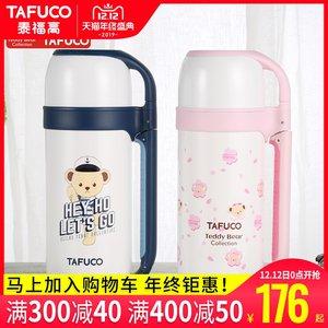 日本泰福高泰迪316不锈钢保温水壶