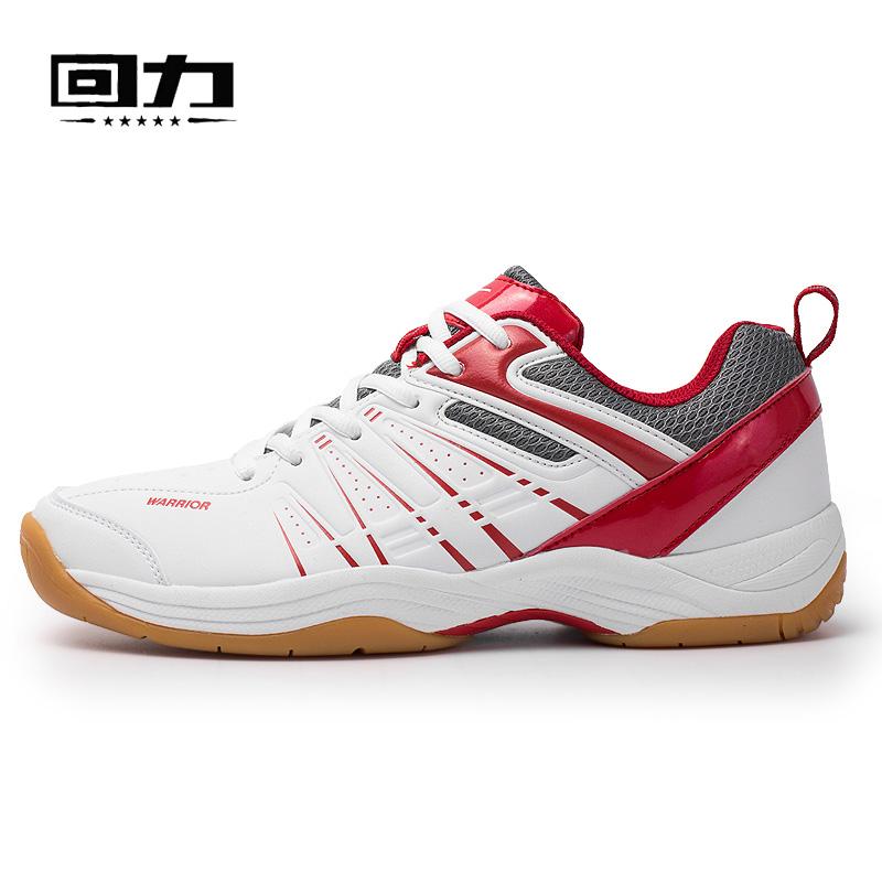 Обувь для настольного тенниса Артикул 567752787554