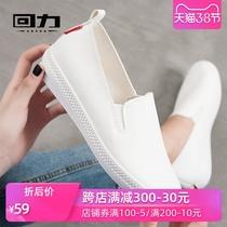 回力旗舰店官方正品经典百搭板鞋低帮松糕底学生韩版皮面小白鞋女