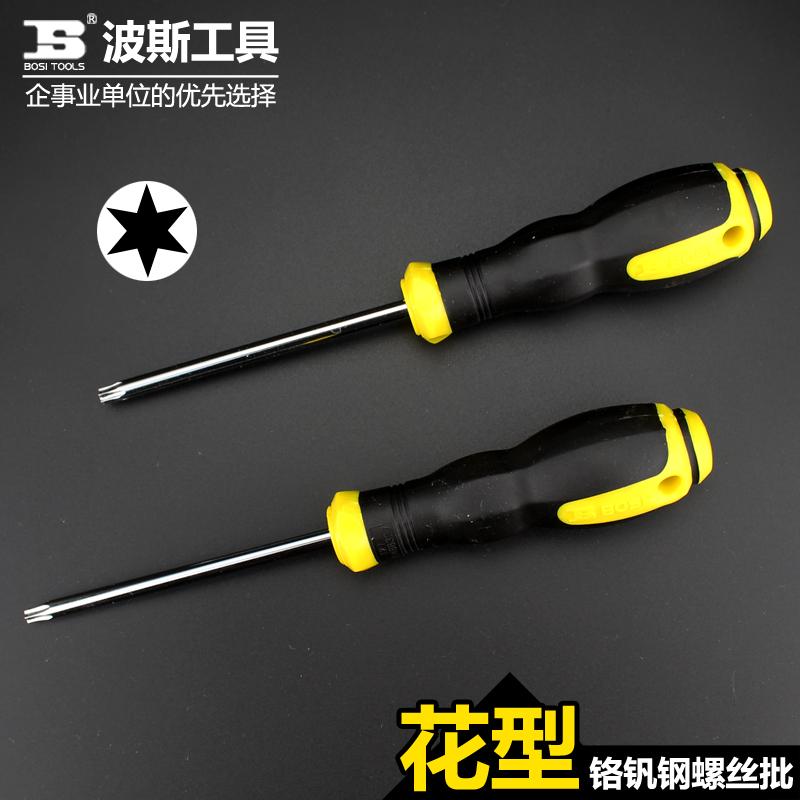 波斯bosi工具星形米字起子头花型内六角梅花扳手内六方T25螺丝刀