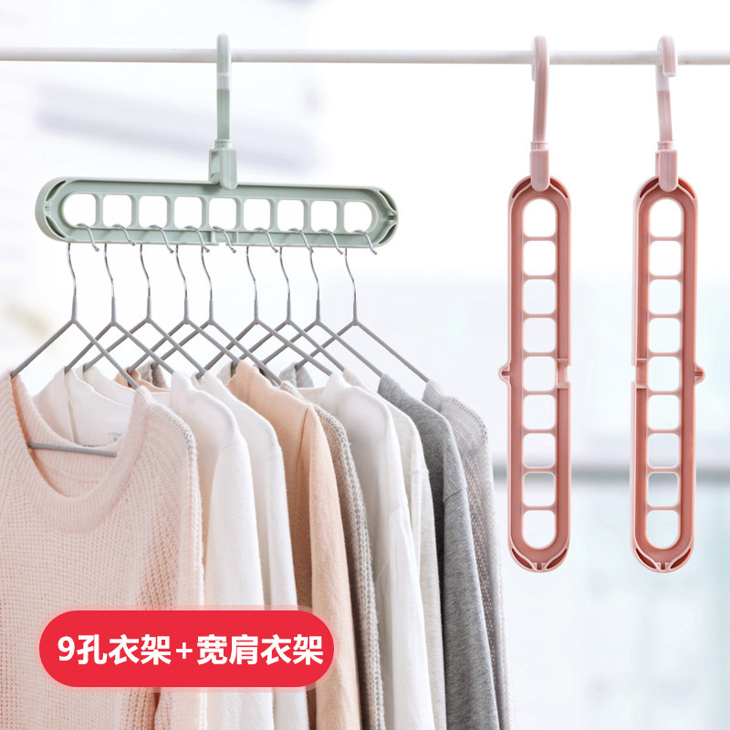 Thickened multi-functional anti-skid clothes hanger wardrobe arrangement and storage clothes support household space saving windproof hanger