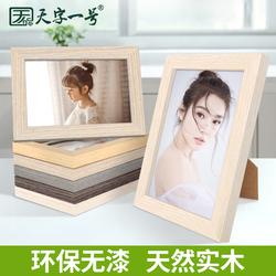 摆台挂墙木质6六七寸7实木相框