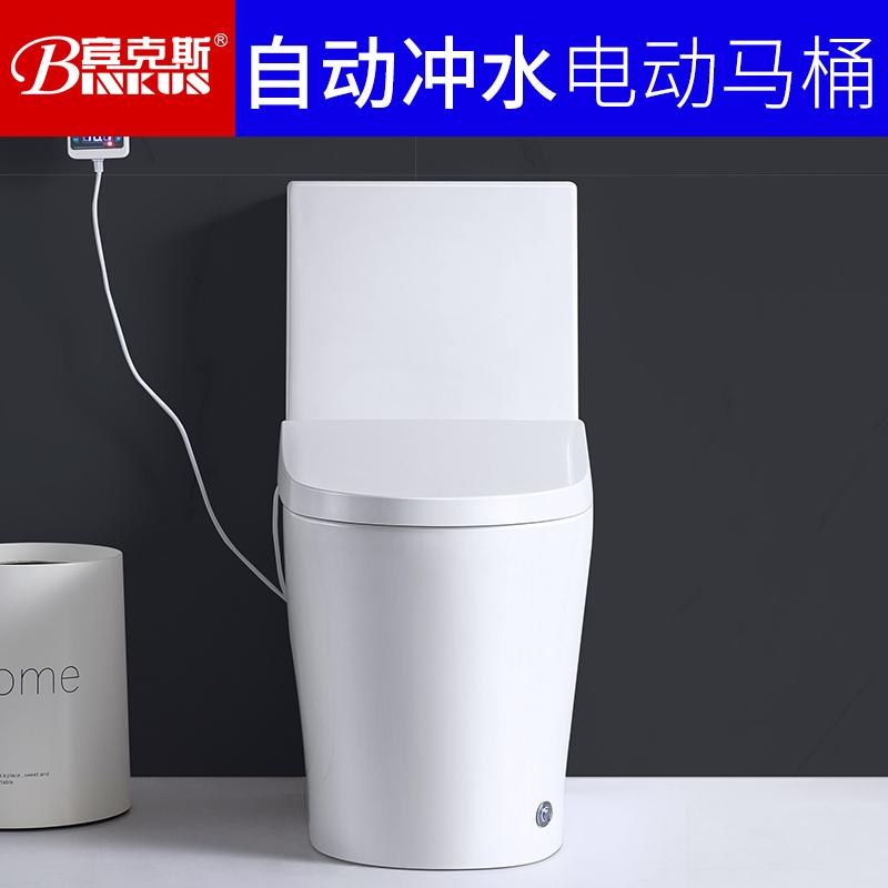 賓克斯衛浴電動馬桶家用衛生間座圈加熱自動沖水陶瓷坐便器