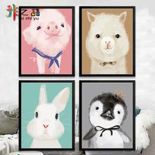小豬企鵝兔子 數字油畫卡通動物簡單畫diy數字油彩畫兒童填涂色畫