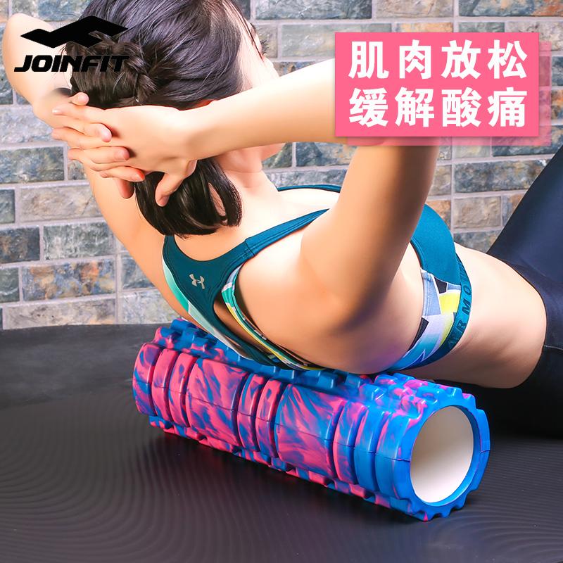 (用10元券)JOINFIT泡沫轴狼牙肌肉放松按摩滚轴瑜伽柱棒筋膜健身放松按摩器